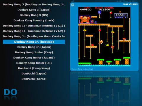 Mgalaxy Best And Easiest Mame Amp Multi Emulator Frontend
